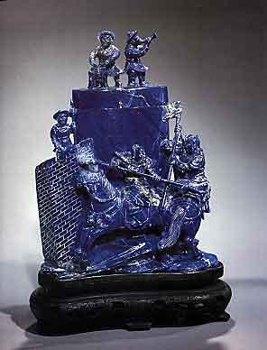 Lapis Lazuli Carving photo image