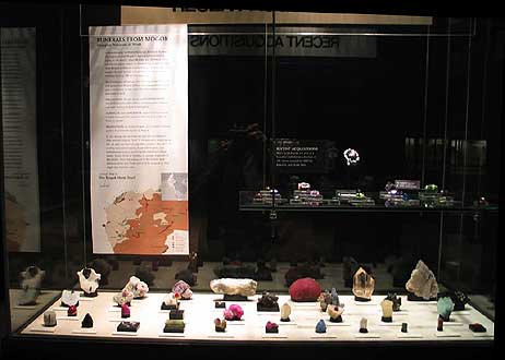 Minerals From Mogok Display photo image