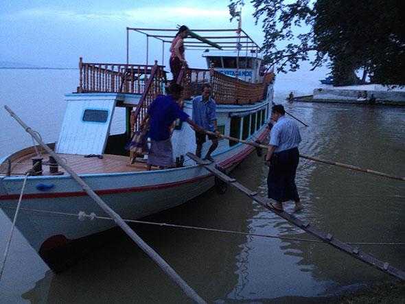 Boat photo image