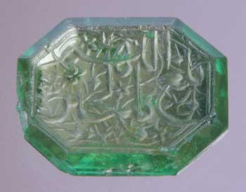 Engraved Emerald photo image