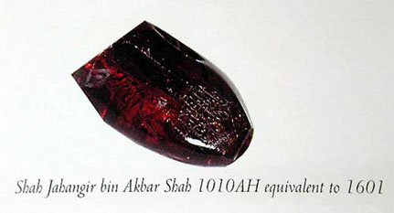 Engraved Spinel photo image