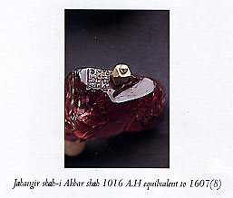 Engraved Spinel Bead photo image