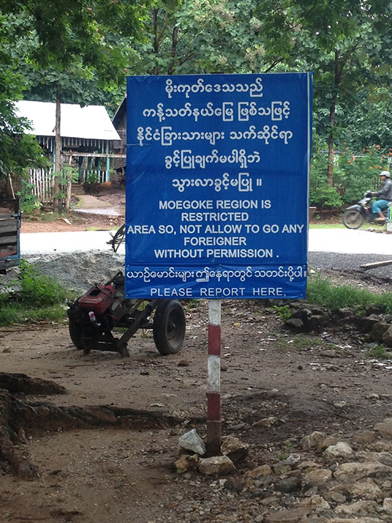 Check Point photo image