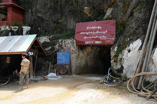Mine Entrance photo image