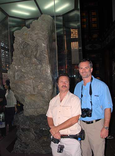 Kaufman and Boehm Beside Jade Boulder photo image