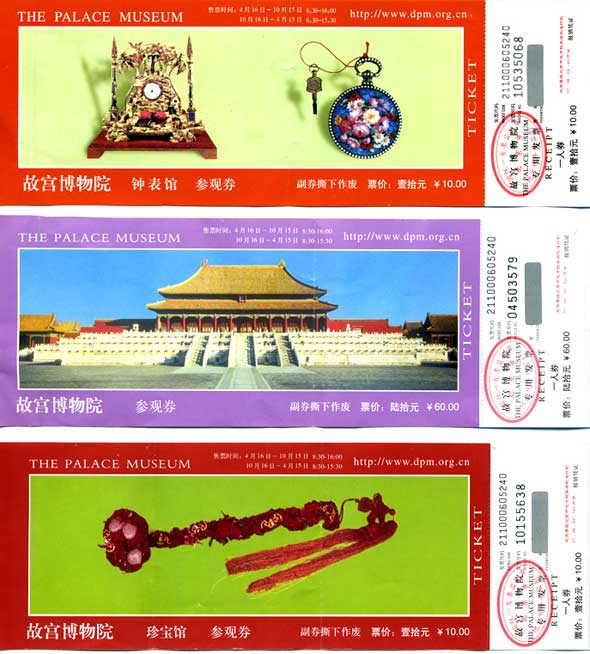 Palace Museum Tickets images