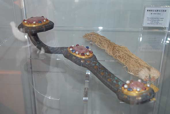 Ruyi Scepter photo image
