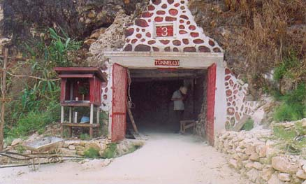Mine Entrance photo image