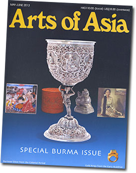 Arts of Asia cover image