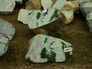 Jadeite Boulder photo image