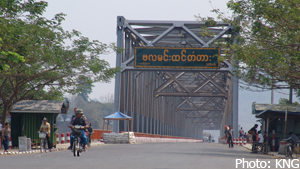 Kachin Gate photo image