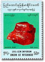 Myanmar Postage Stamp image