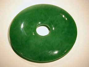 Nephrite Jade Pi Disc photo image