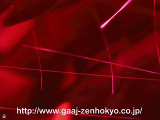 Ruby photomicrograph image