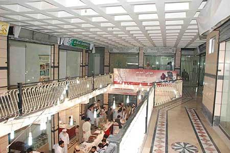 Gem Exchange Peshawar photo image