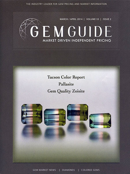 GemGuide cover image