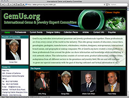 GemUs.org screenshot image