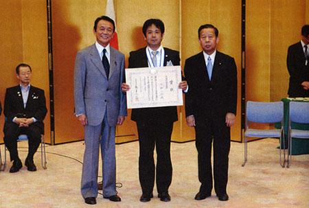 Kazuhito Komatsu photo image