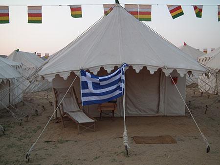 Tent photo image