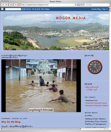 Mogok Media screenshot image