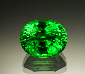 Green Paraiba Tourmaline photo image