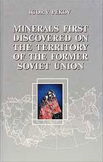 Pekov Book Cover image
