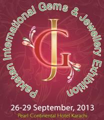 Exhibition logo image