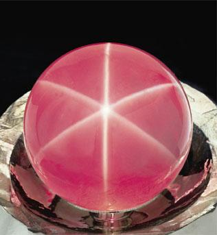 Star Rose Quartz photo image