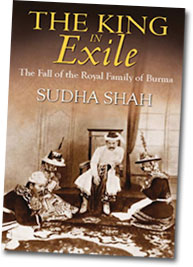 The King In Exile cover image