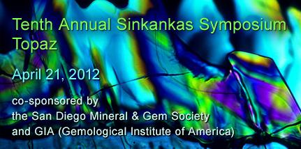Sinkankas Symposium masthead image