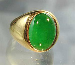 Imperial Jade Ring photo image
