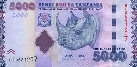 5000 Shilling Note photo image