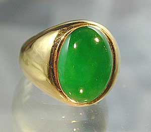 Jade Ring photo image