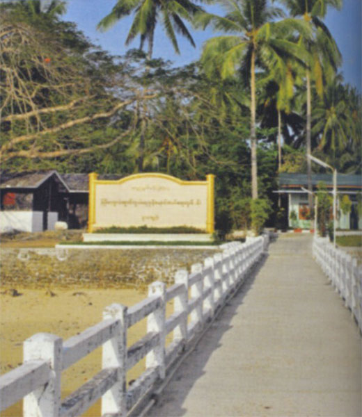 Pearl Farm Entrance photo image