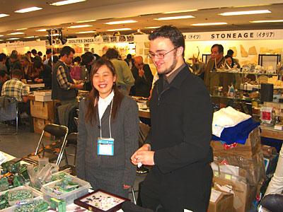 Will Larson and Sakumi Shimizu photo image